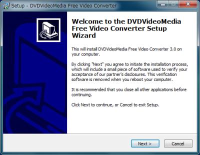 DVDVideoMedia Free Video Converter インストール