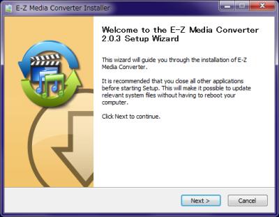 E-Z Media Converter インストール