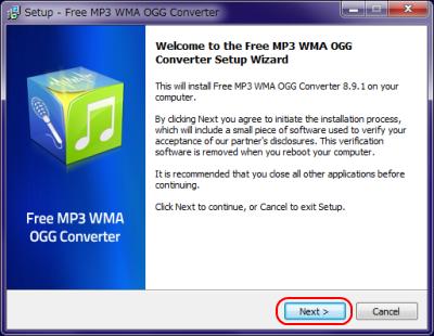 Free MP3 WMA OGG Converter インストール