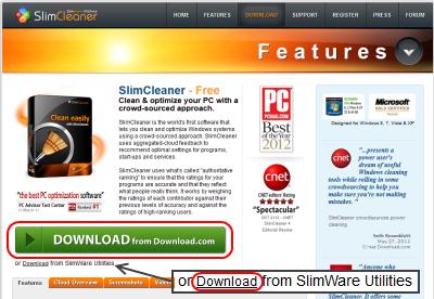 SlimCleaner ダウンロードページ