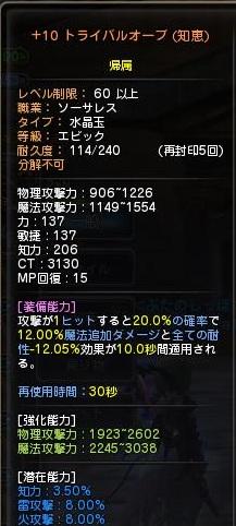 2012110312500745c.jpg