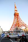 東京ダックツアー