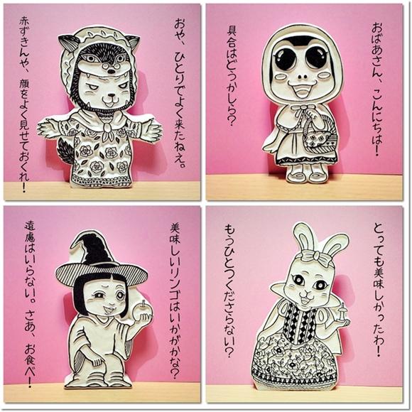 ハロウィンなりきり学芸会♪2014