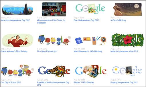 Googleロゴ倉庫