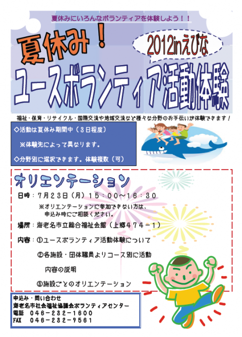 20120706092158ab8.png
