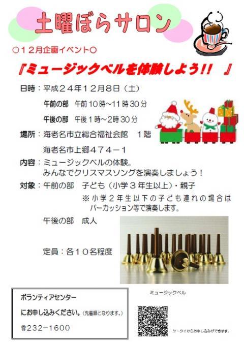2012111509471644d.jpg