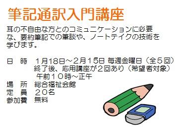 201212201150238d1.jpg