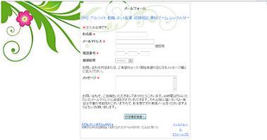 201211041928055fd.jpg