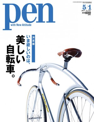 Pen0415_20131-300x389.jpg