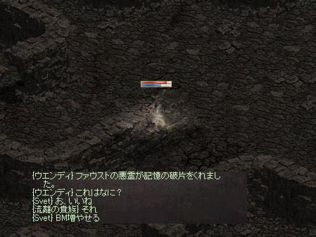 1_20130306183828.jpg
