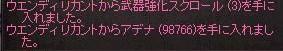 2_20130225092122.jpg