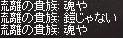 2_20130303013801.jpg