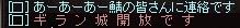 2_20130430012335.jpg