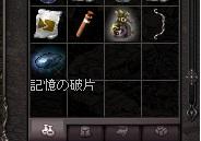 2_20130506005732.jpg