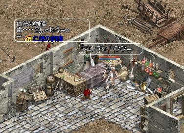 3_20121228084815.jpg