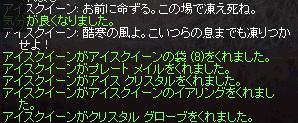 3_20130222215346.jpg