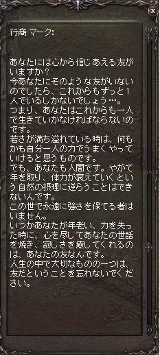 3_20130422012628.jpg