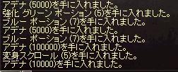 5_20130222215349.jpg
