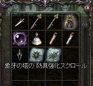 5_20130502190311.jpg