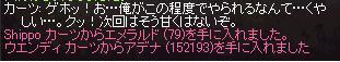 6_20130222184015.jpg