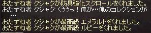 8_20121012075031.jpg