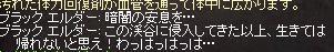 8_20130222195803.jpg
