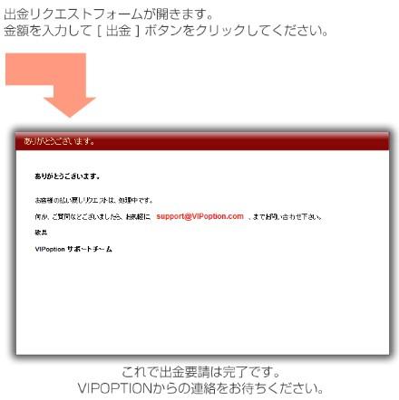 2013y05m21d_092025730.jpg