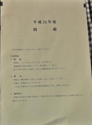 20121022180203c0b.jpg