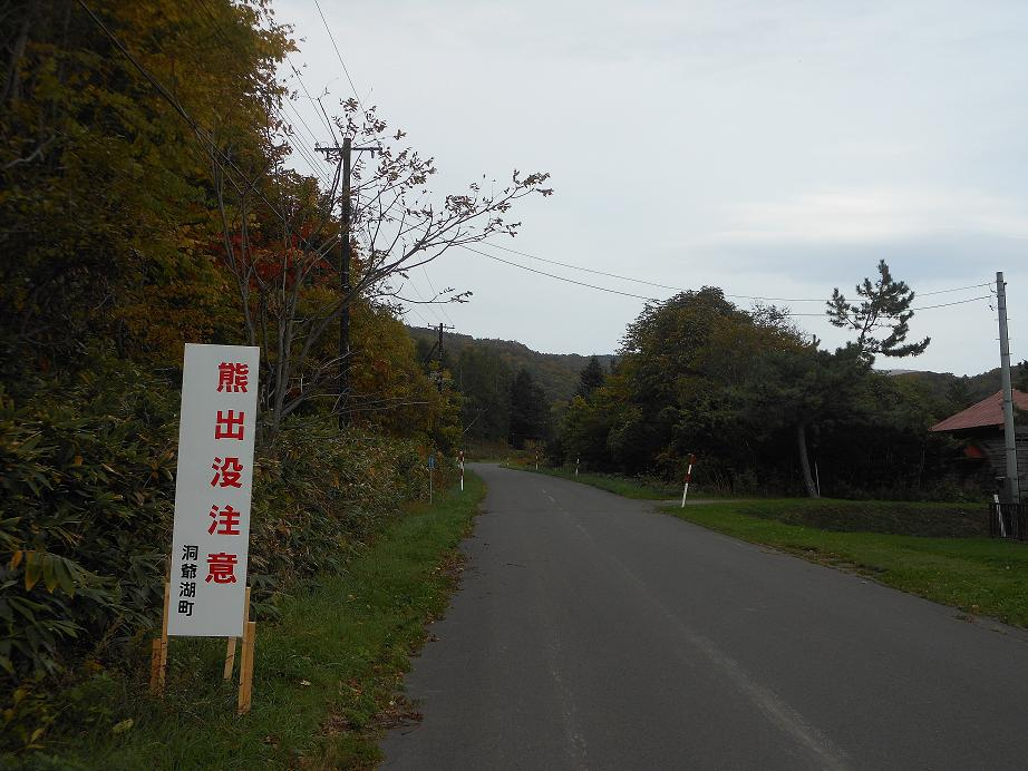 20121025184827f5e.jpg