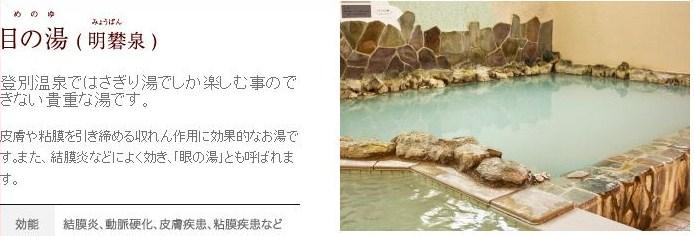 2012110713125835d.jpg