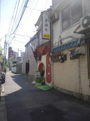 2012_0519_090852AA.jpg