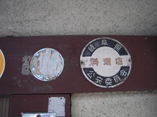 DSCN4199-20121025-141236.jpg