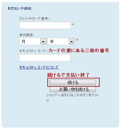 20120925192541aae.jpg