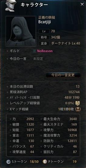 2012_11_18_0001.jpg