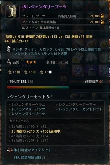2012_11_26_0005.jpg