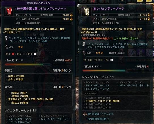 2012_11_26_0006.jpg
