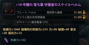 2012_12_14_0004.jpg