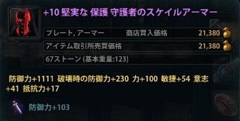 2012_12_14_0005.jpg