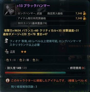 2012_12_21_0002.jpg