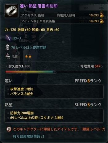 2013_01_11_0004.jpg