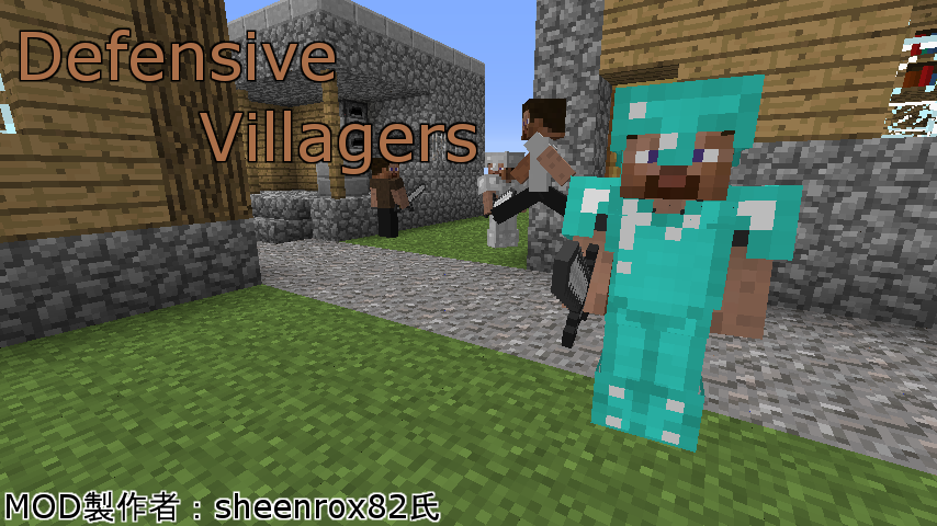 Defensive Villagers-1