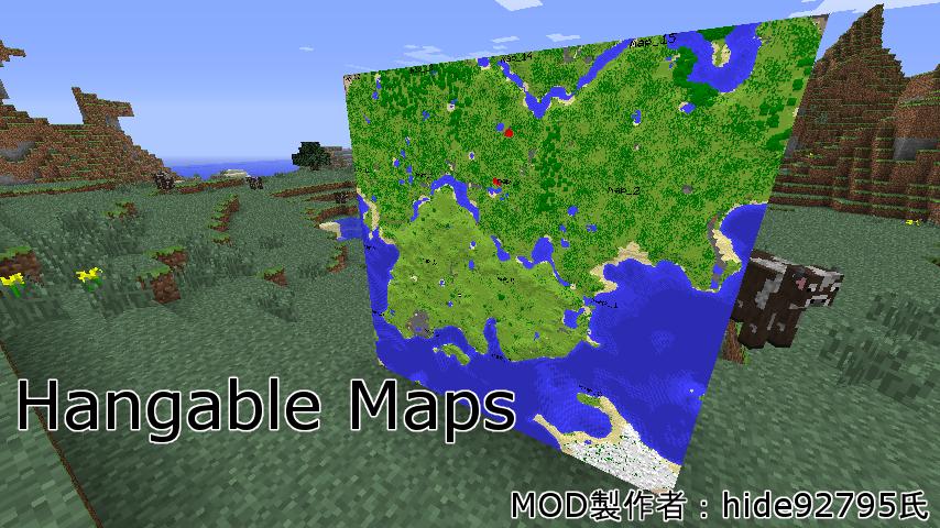 Hangable Maps-1