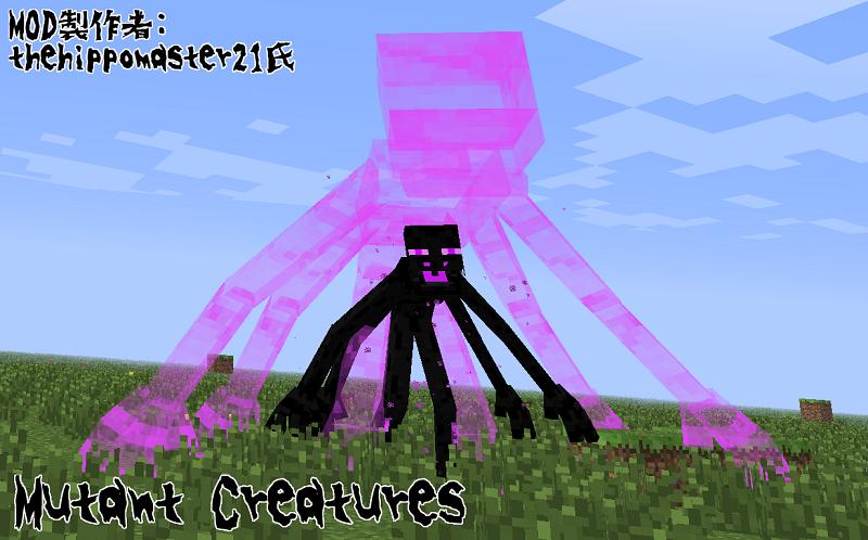 Mutant Creatures-1-1