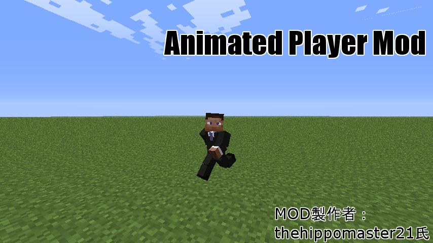 Animated Player Mod-1