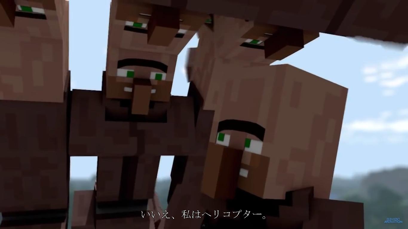 村人ニュース-10