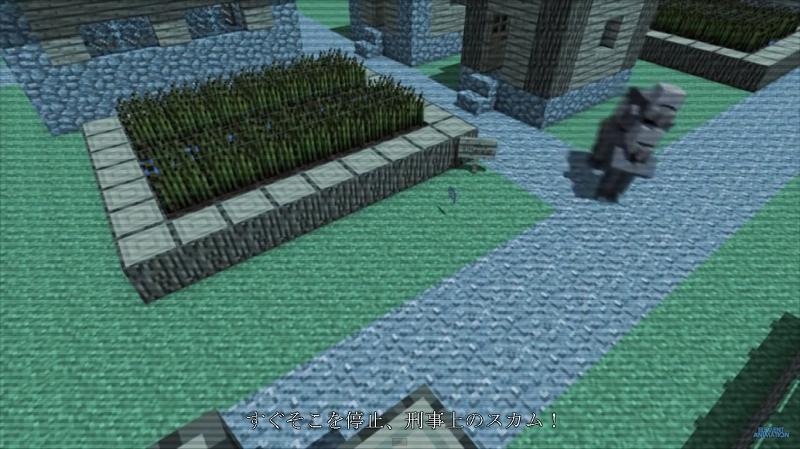 村人ニュース-6