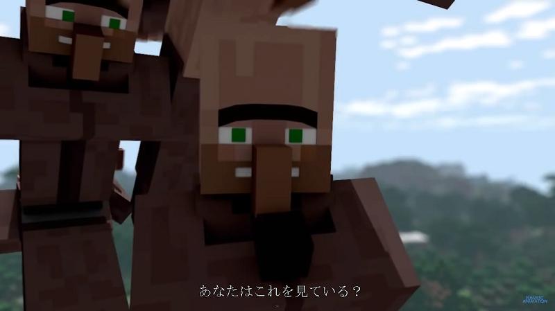 村人ニュース-9