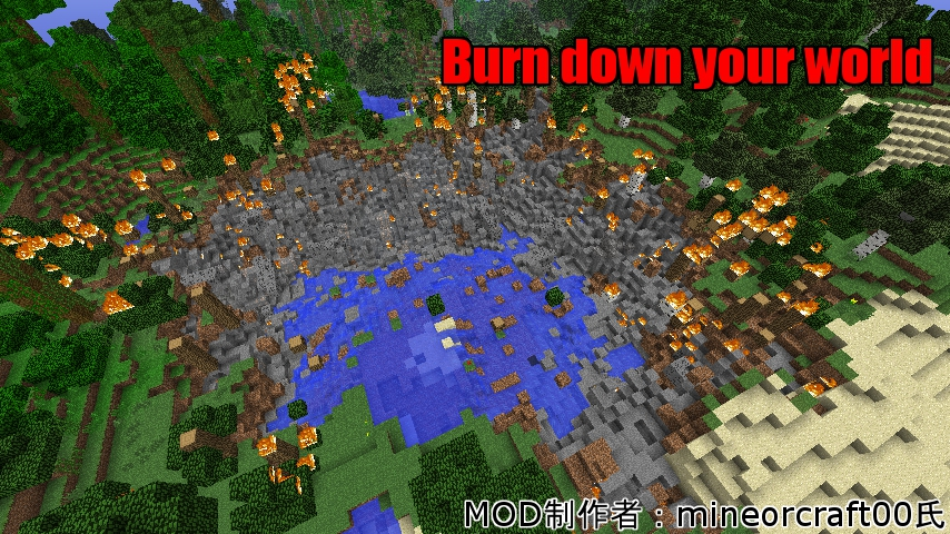 Burn down your world-1