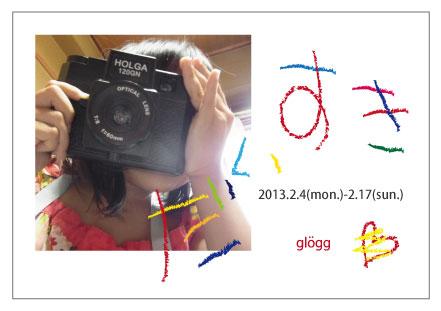 20121223103518f06.jpg