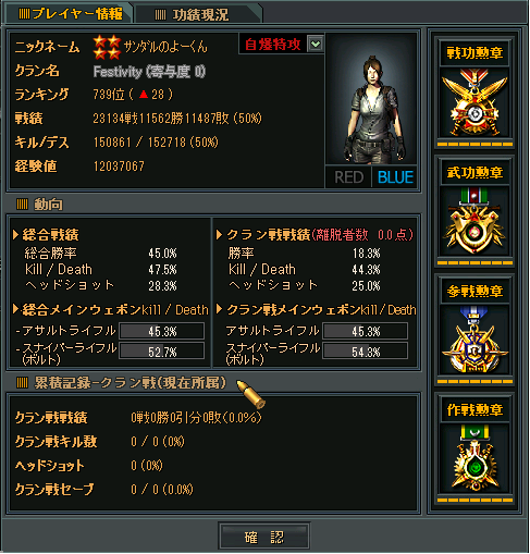 20120630032633bbc.png